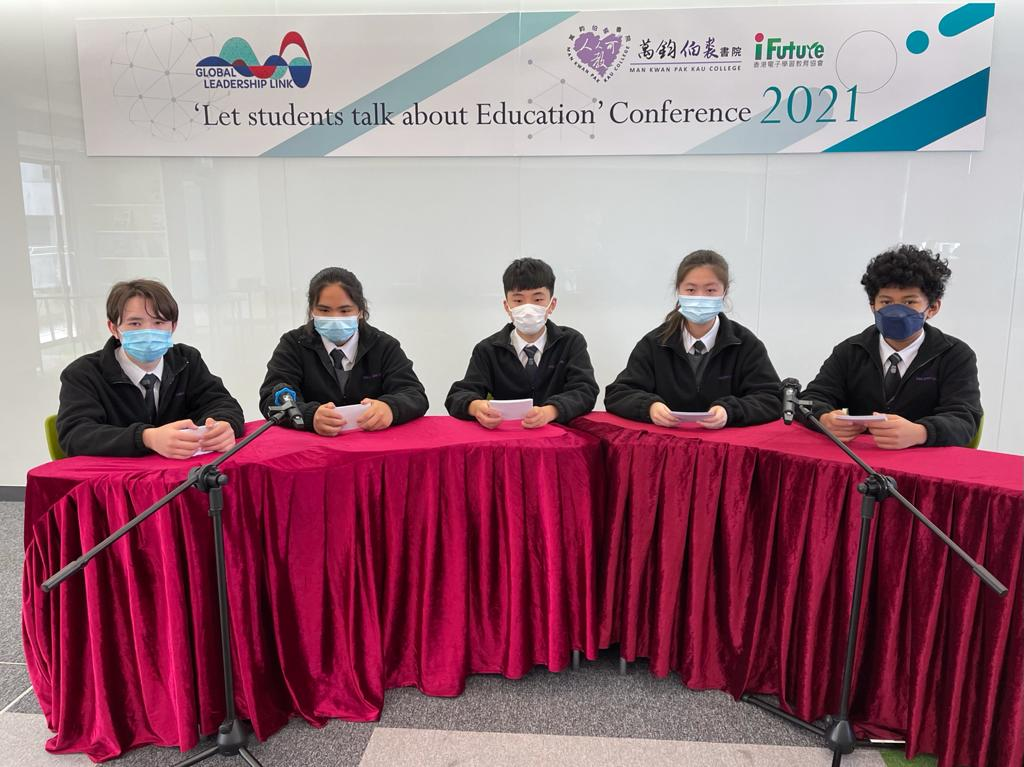 Global Leadership Link (Hong Kong) 2021 Series 1 'Let students talk about Education' International Conference 2021