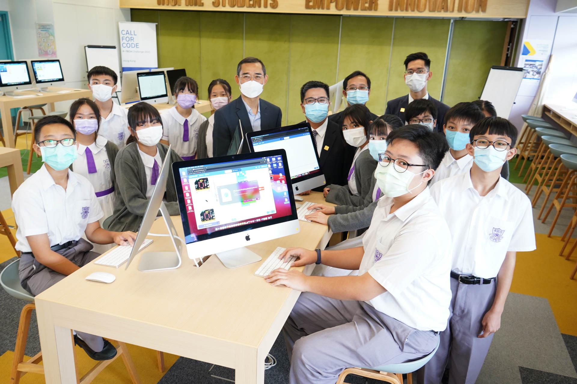 頭條日報及香港經濟日報報導本校發展人工智能中課程
