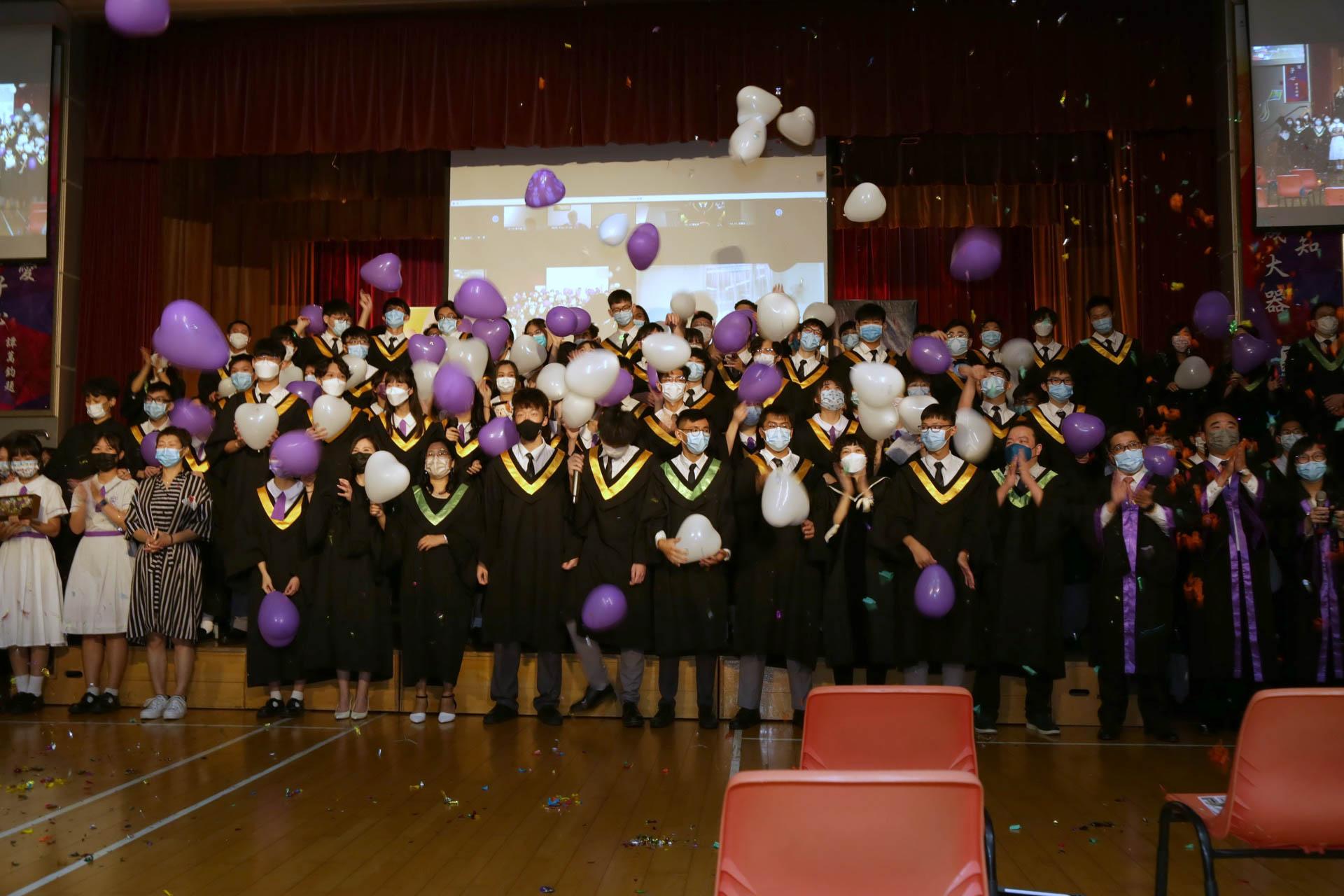 2020 – 2021 年度畢業典禮